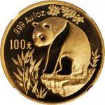 1993年熊猫纪念金币1盎司 NGC MS 70