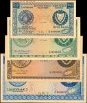 CYPRUS. Central Bank of Cyprus. 250 Mils to 5 Pounds, 1966. P-41s to 44s. Specimens. About Uncircula