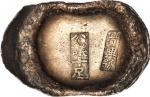 CHINA. Beijing Shizuyinbao. Beijing City Pure Silver Ingots. 10 Tael Bank Ingot, ND.