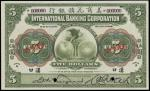 CHINA--FOREIGN BANKS. International Banking Corporation. $5, 1.7.1918. P-S407s.