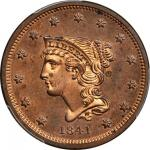 1841 Braided Hair Cent. N-1. Rarity-5. Proof-64 RB (PCGS). CAC.