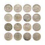 14530   民国 1914年 中华民国三年袁世凯像壹圆银币一组八枚,美品-上美品