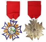 民国十七年(1928) 督办山东赈务处一等义赈奬章,连红色缎带,保存良好