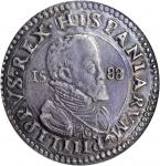 ITALY. Milan. Ducato, 1588. Philip II (of Spain). NGC AU-50.