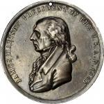 1809年麦迪森印第安和平奖章 极美 1809 James Madison Indian Peace Medal