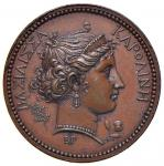 Italian coins;NAPOLI Murat (1808-1815) Medaglia Carolina Murat - Opus: Brenet - D'Auria 81 AE (g 5.8