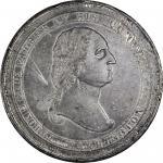 "1843年毛皮贸易印度和平勋章 1843 Fur Trade ""Indian Peace"" Medal"