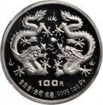 1988年戊辰(龙)年生肖纪念银币12盎司 NGC PF 68