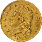 1813自由帽半鹰金币 PCGS AU 58 1813 Capped Head Left Half Eagle