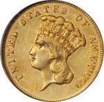 1866 Three-Dollar Gold Piece. AU-50 (PCGS).