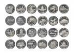 1981年-1992年生肖纪念银币一组12枚 完未流通