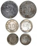 1913H沙磱越钱币一组3枚,5仙至2毫,VF至GVF品相,罕见