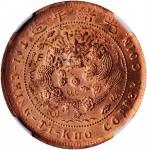浙江省造大清铜币丙午浙十文地方龙KIIO NGC MS 63 CHINA. Chekiang. 10 Cash, ND (1906)