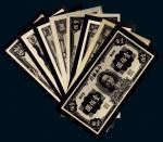 中央银行壹佰圆样票照片一组八张