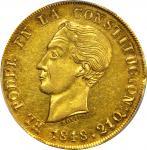 ECUADOR. 1848-GJ 8 Escudos. Quito mint. KM-34.1. AU-58 (PCGS).