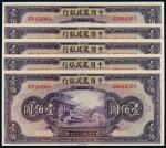 民国三十年中国农民银行美钞版法币券壹佰圆五枚连号,PCGS64
