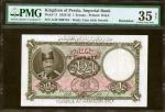IRAN. Imperial Bank of Persia. 1 Toman, 1924-32. P-11. PMG Choice Very Fine 35 Net. Repaired.