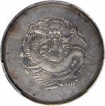 新疆饷银二钱银币。 (t) CHINA. Sinkiang. 2 Mace (Miscals), ND (1910). PCGS Genuine--Repaired, VF Details.