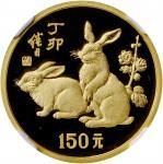 1987年丁卯(兔)年生肖纪念金币8克150元 NGC PF 69  CHINA. 150 Yuan, 1987. Lunar Series, Year of the Rabbit