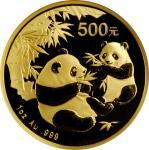 2006年熊猫纪念金币1盎司 NGC MS 70