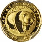 1983年熊猫纪念金币1/20盎司 PCGS MS 69