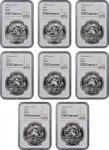 1989年熊猫纪念银币1盎司一组8枚 NGC MS 69 CHINA. Octet of Silver 10 Yuan (8 Pieces), 1989