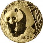 2001年熊猫纪念金币1盎司 NGC MS 69