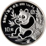 1991年熊猫P版精制纪念银币1盎司 PCGS Proof 69