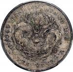 Chihli Province, Pei Yang, silver $1, Year 34 (1908),  Guangxu Yuan Bao , cloud connected variety,(Y