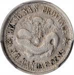 江南省造老江南三分六厘龙面无圈 PCGS AU 55 CHINA. Kiangnan. 3.6 Candareens (5 Cents), ND (1898)