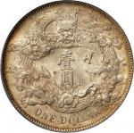 CHINA. Dollar, Year 3 (1911). PCGS MS-62+ Secure Holder.