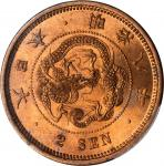 明治八年二钱。JAPAN. 2 Sen, Year 8 (1875). Mutsuhito (Meiji). PCGS MS-64 Red Brown Gold Shield.