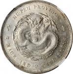 湖北省造光绪元宝七钱二分银币。