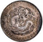 Kirin Province, silver 50 cents, 1907, vase on reverse,  Ding Wei (Y-182.3, LM-568), PCGS XF Detail