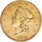 1858 Liberty Head Double Eagle. AU-50 (PCGS). CAC.