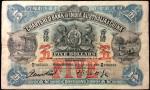 1927年印度新金山中国渣打银行伍圆,原装GVF,少见
