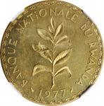 RWANDA. Brass 50 Francs Essai (Pattern), 1977. NGC MS-65.
