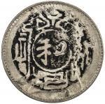袁世凯像民国三年壹圆天津 完未流通 CHINA: Republic, AR dollar, year 3 (1914)