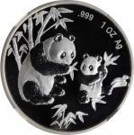 1997年慕尼黑国际硬币展销会纪念银章1盎司 NGC PF 69 CHINA. 1 Ounce Silver Medal, 1997. Panda Series, Munich Internation