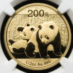 2010年熊猫纪念金币1/2盎司 NGC MS 69