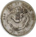北洋造光绪25年七钱二分 PCGS VF 30 CHINA. Chihli (Pei Yang). 7 Mace 2 Candareens (Dollar), Year 25 (1899)