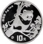 1994年熊猫P版精制纪念银币1盎司 NGC PF 70 CHINA. Silver 10 Yuan, 1994-P. Panda Series.