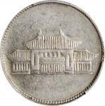 民国卅八年云南省造贰角银币。 (t) CHINA. Yunnan. 20 Cents, Year 38 (1949). PCGS AU-50.