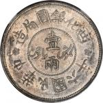 CHINA. Sinkiang. Sar (Tael), Year 6 (1917). NGC AU-55.