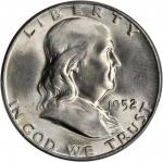 1952 Franklin Half Dollar. PD Set. MS-65 FBL (PCGS).