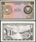 Central Bank of Cyprus, a pair of obverse and reverse progressive proof 」1 of the 1966-1972 issue, t