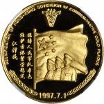 1997年香港回归纪念章四枚一套。NGC PROOF-68 ULTRA CAMEO.