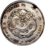 湖北省造宣统元宝七钱二分普通 PCGS VF Details Hupeh Province, silver $1, Xuantong Yuan Bao