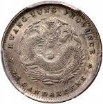 广东省造光绪元宝七分二厘 PCGS AU 55 Kwangtung Province, silver 10 cents, ND (1890-1908)