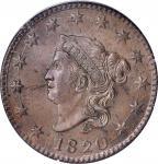 1820年女神头像美分 PCGS MS 65 1820 Matron Head Cent